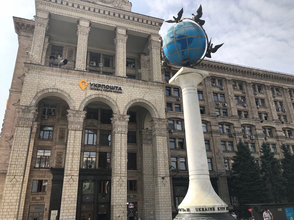 Оцінка нерухомості в Києві та Україні